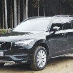 Novo XC90 mira SUVs top de linha